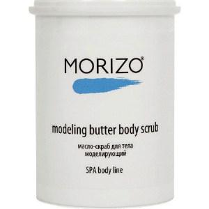 MORIZO Масло-скраб для тела моделирующий 1000 мл morizo очищающий лосьон для тела 500 мл