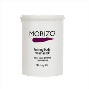 MORIZO Крем-маска для тела укрепляющая 1000 мл morizo очищающий лосьон для тела 500 мл