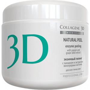Medical Collagene 3D Пилинг с папаином и экстрактом виноградных косточек NATURAL PEEL 150 мл пилинг medical collagene 3d enzyme peel sebo norm 30 мл