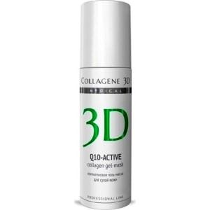 Medical Collagene 3D Гель-маска для лица Q10-ACTIVE с коэнзимом Q10 и витамином Е, антивозрастной уход для сухой кожи 130 мл антивозрастной уход zeitun glary sage natural flower water объем 150 мл