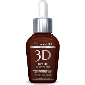 Medical Collagene 3D Сыворотка для глаз BOTO-LINE для коррекции мимических морщин 30 мл