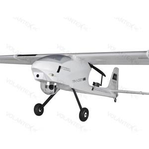 Радиоуправляемый самолет Volantex RC TW757 3 Ranger EX PNP радиоуправляемый самолет lanxiang mirage 2000 pnp page 3