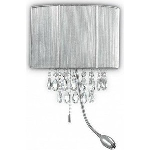 Бра Ideal Lux Opera AP3 Argento
