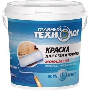 Краска в/д Новобытхим ГЛАВНЫЙ ТЕХНОЛОГ для стен и потолков супербелая моющаяся 14кг.