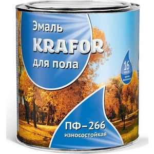 Эмаль для пола KRAFOR ПФ-266 износостойкая красно-коричневая 20кг. грунт гф 021 серый krafor 20кг