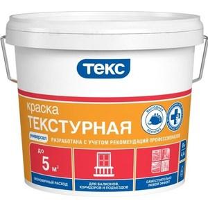 Краска декоративная ТЕКС ТЕКСТУРНАЯ универсал белая 16кг.