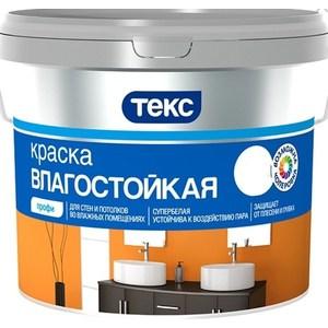 Краска в/д ТЕКС ПРОФИ влагостойкая супербелая 9 л