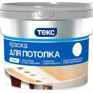 Краска в/д ТЕКС ПРОФИ для потолков супербелая 1.8 л