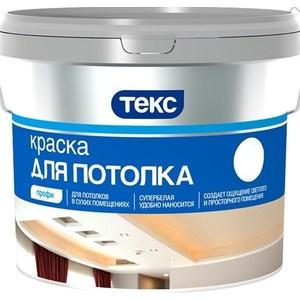 Краска в/д ТЕКС ПРОФИ для потолков супербелая 9 л