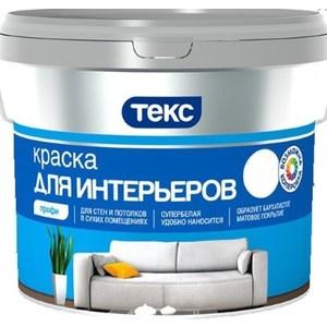 Краска в/д ТЕКС ПРОФИ интерьерная супербелая 1.8 л