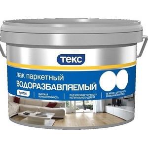 Лак паркетный ТЕКС ПРОФИ водный глянцевый 2л.