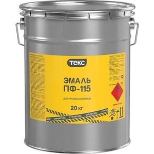 Эмаль ТЕКС стройтекс ПФ-115 желтая 20кг. эмаль пф в уфе