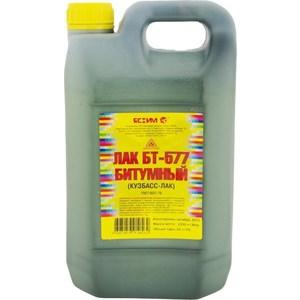 Лак битумный Ясхим БТ-577 10л. (кузбасс-лак) 5л. (6)
