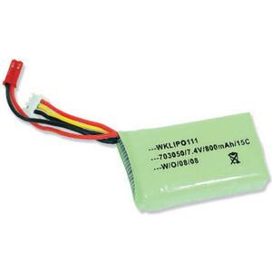 Аккумулятор Walkera (HM 5_4Q5 Z 20)