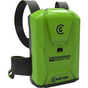 Аккумулятор ранцевый GreenWorks GL-900 X (2914807) greenworks 82v 2914807