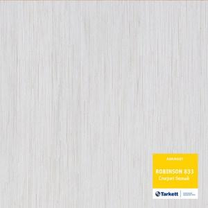 Ламинат TARKETT ROBINSON Спирит белый 33кл. 8мм. (1292х194мм) 2.05 м.кв.