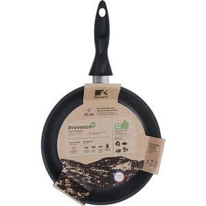 Сковорода d 22 см Renard Provence низкая (RP22L) en provence cd