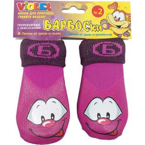 Носки БАРБОСки Violet №1 прогулочные для собак (155001) incanto носки женские cot ibd731002 salmone m