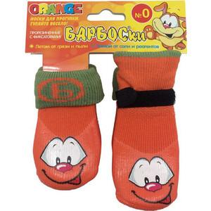 Носки БАРБОСки Orange №1 прогулочные для собак (156001) stance носки stance mixer l