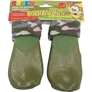 Носки БАРБОСки Green №2 прогулочные для собак (157002) stance носки stance mixer l
