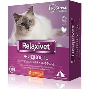 Жидкость Relaxivet No Stress Formula успокоительная + диффузор для кошек 45мл (X102) su dorland exam stress no worries
