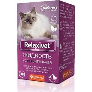 Жидкость Relaxivet No Stress Formula успокоительная для кошек 45мл (X101) su dorland exam stress no worries