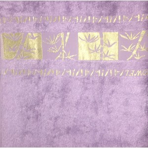 Полотенце Brielle Bamboo Gold 70x140 lilac лиловый (1213-85611) пробковые обои sedacor divina r lemon lilac