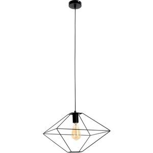 Подвесной светильник Spot Light 1840104 подвесной светильник spot light jensen 1390109