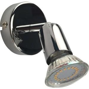 Светодиодный спот Spot Light 2570128 fp75r12kt4 fp75r12kt4 b15 fp100r12kt4 fp75r12kt3 spot quality