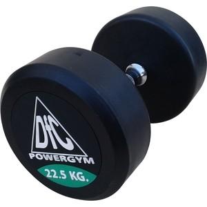 Гантели DFC 22.5кг POWERGYM DB002-22.5 (пара) xpoмированные гантели foreman fm нcd 8kg 8кг пара