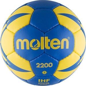 Мяч гандбольный Molten 2200 (H2X2200-BY) р.2 мяч футзальный select futsal talento 11 852616 049 р 3