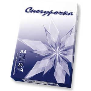 Офисная бумага Снегурочка A4/ 80г/кв.м/ 500 листов (5 пачек в коробке)