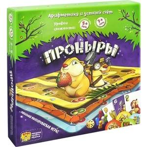 Настольная игра Банда Умников Проныры (УМ091) игра настольная банда умников трафик джем