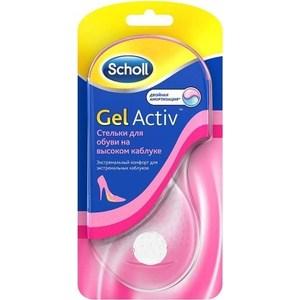 Scholl GelActiv Стельки для обуви на высоком каблуке шолл стельки для открытой обуви gelactiv