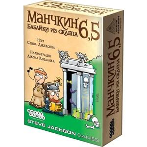 Настольная игра Hobby World Манчкин 6.5. Бабайки из склепа (1743) world folktales
