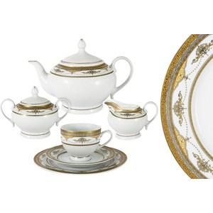 Чайный сервиз 23 предмета на 6 персон Bavaria Бремен (B-17532/23) обеденный сервиз 50 предметов на 12 персон bavaria бремен b 17532 50