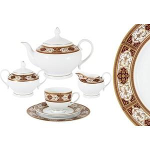 Чайный сервиз 23 предмета на 6 персон Bavaria Линдау (B-70043R/23) обеденный сервиз 50 предметов на 12 персон bavaria бремен b 17532 50