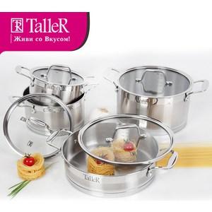 Набор посуды 8 предметов Taller Маргейт (TR-7130) кухонный набор taller денли tr 1403