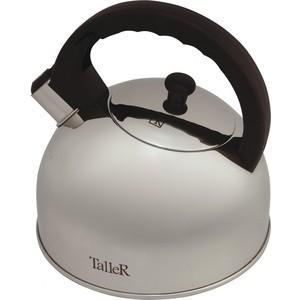 Чайник со свистком 2.5 л Taller Робсон (TR-1338) чайник со свистком 2 5 л taller гордон tr 1339