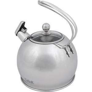 Чайник со свистком 2.5 л Taller Данкан (TR-1350) чайник заварочный taller tr 1348 1 2 л