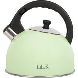 Чайник со свистком 2.5 л Taller Эммерсон (TR-1351) чайник заварочный taller tr 1348 1 2 л