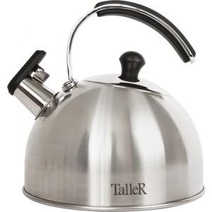 Чайник со свистком 2.5 л Taller Эдвин (TR-1352) кастрюля taller tr 7143 кэтлин