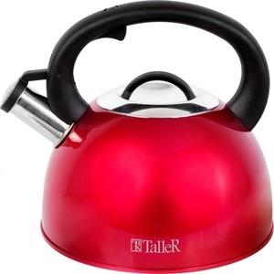 Чайник со свистком 2.5 л Taller Фолкнер (TR-1382) чайник заварочный taller tr 1348 1 2 л