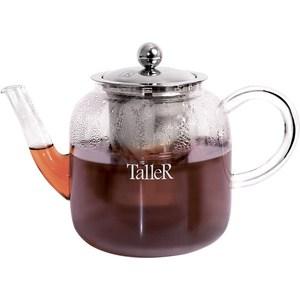 Чайник заварочный 0.8 л Taller (TR-1371) чайник со свистком 2 8 л taller эллингтон tr 1380