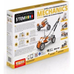 Конструктор Engino DISCOVERING STEM. Механика: колеса, оси и наклонные плоскости (STEM02)