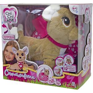Мягкая игрушка Chi Chi Love Собачка Счастливчик с сумочкой (5893110)