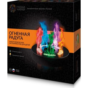 Фотография товара набор для опытов Трюки Науки Огненная радуга (Z002) (793534)