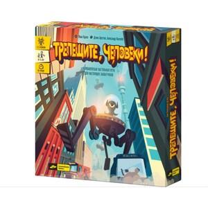 Настольная игра Cosmodrome Games Трепещите, человеки! (52025) настольная игра 500 злобных карт версия 2 0 издательство cosmodrome games