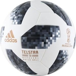 Мяч футбольный Adidas WC2018 Telstar OMB CE8083 р5 официальный мяч ЧМ2018 FIFA Quality Pro FIFA Approved
