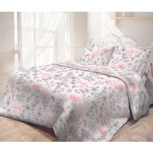 Комплект постельного белья Самойловский текстиль 1,5 сп, бязь, с наволочками 70х70 (715689)